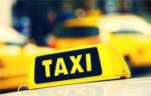 江油的出租车好乱,拼车就算了,现在都是电子支付,请问一定要四舍五入吗?