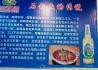武都石上渔火锅欢迎您的到来(花鲢15.8斤,草鱼1