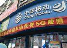 吐槽纪念碑中国移动迪信通,买手机的朋友请绕道。