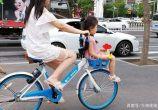哈啰单车前面的车筐不是装小孩的!