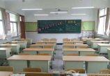 请问坛友们,绵阳东辰学校一年要缴好多钱,从小学开始