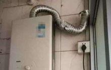 热水器漏气打啥电话上门维修