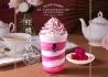 红桃兔奶茶8月1日至3日全城?#19968;?#25277;奖活动开启啦!!