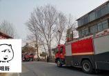 今中午,我市太平镇普照村一村民青瓦房突发火灾,消防官兵及时救援!