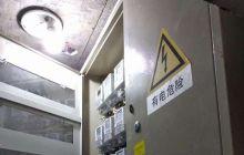 江油供电局给安装的居民用智能电表都安装到接近天花板了