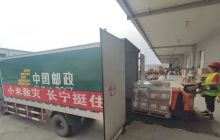 今天小米集团紧急从成都仓库调集对讲机、移动电源、L