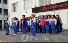 二郎廟小學三年級二班