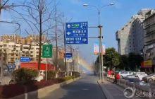 今天江油的彩虹,你看到了吗(附视频)