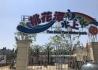 桃花潭水上乐园6月28日正式开园