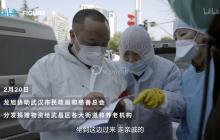 今天早上在哔哩哔哩上看武汉抗击疫情记录片