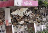 平江公路桂溪段山体滑坡断道,注意安全