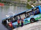 贵州公交坠湖司机蓄意报复社会