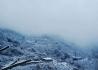 虎牙大峽谷冰雪兩日游!