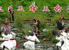 平武木皮藏族乡三月三蜂王会