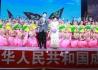 """四川省2020""""万人赏月诵中秋""""群众文化活动江油分会场"""