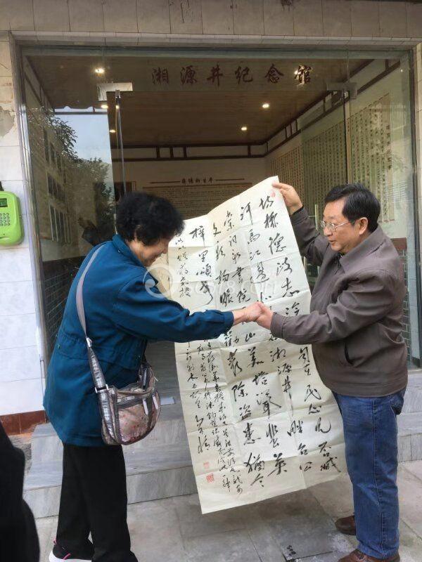 易可情先生向蒋教授赠送字幅.jpg