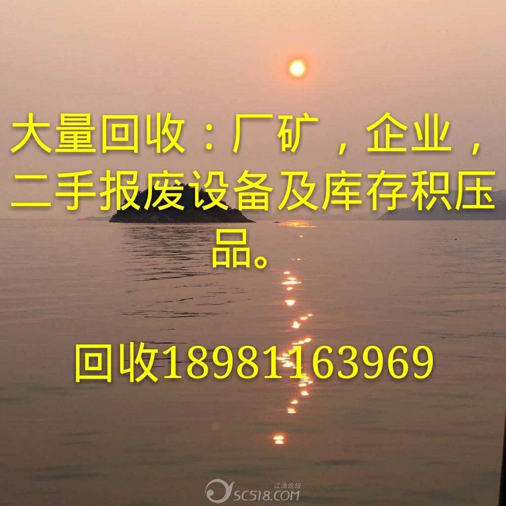 20190527_292734_1558920278280.jpg