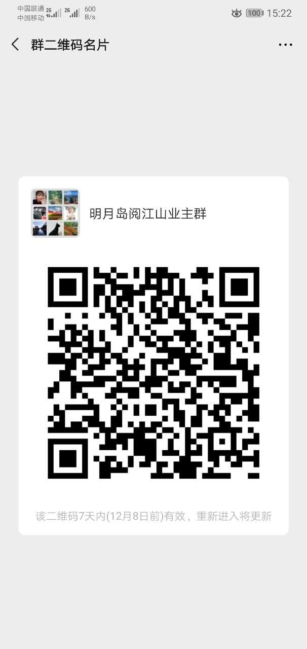 20191201_158134_1575208438559.jpg