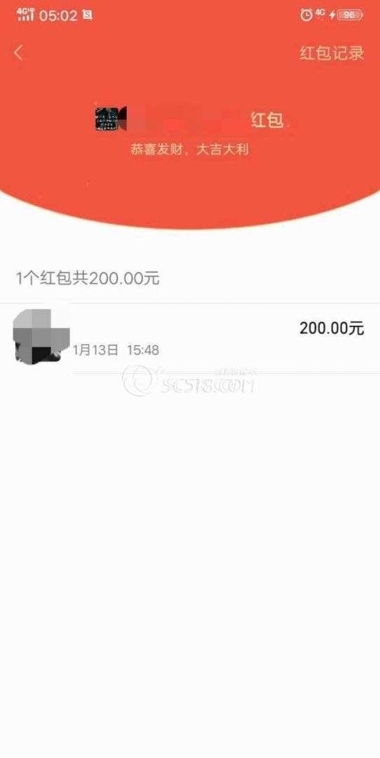 QQ图片20200114074700.jpg