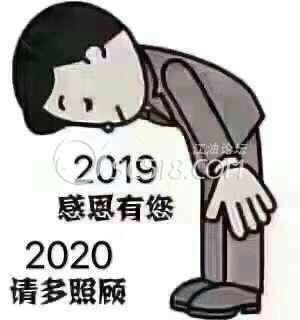 20200202_78207_1580628863585.jpg