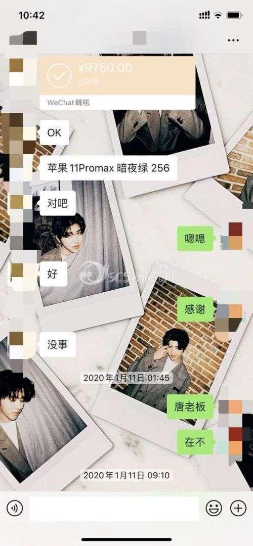 QQ图片20200208104734.jpg