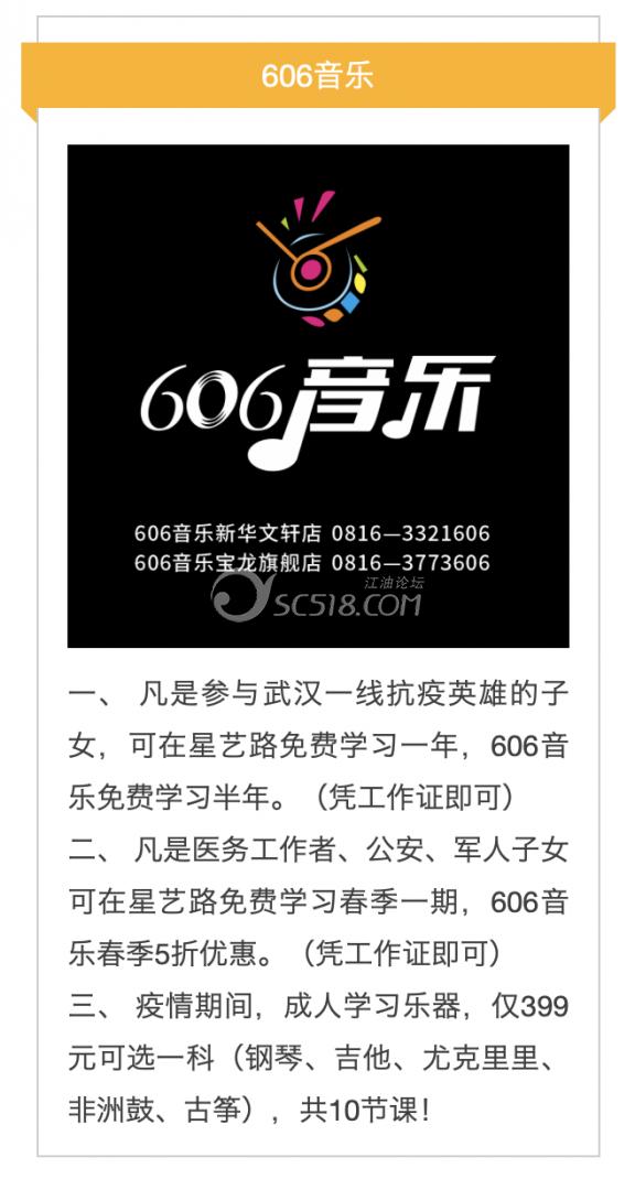 微信图片_20200320173716.png