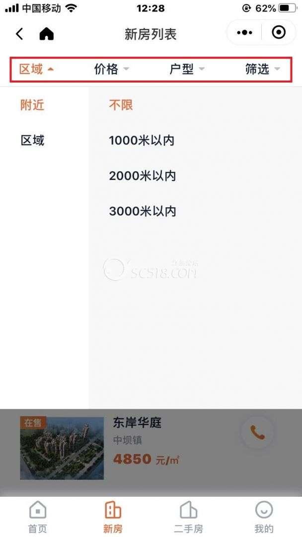 微信图片_20200613123716.jpg