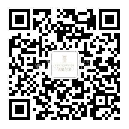 微信图片_20200622182939.jpg