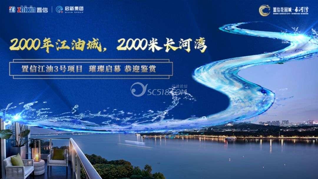 QQ图片20200930210235.jpg