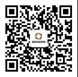 微信图片_20201005184706.jpg