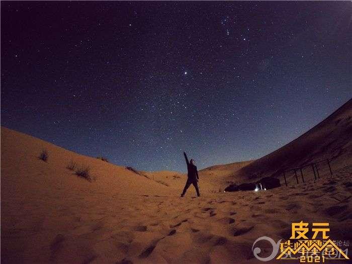 撒哈拉沙漠星空
