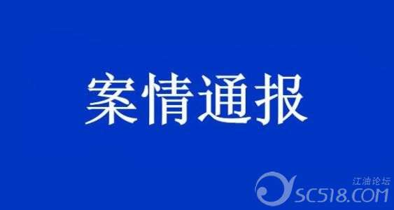 u=201105400,1731313925&fm=26&gp=0.jpg