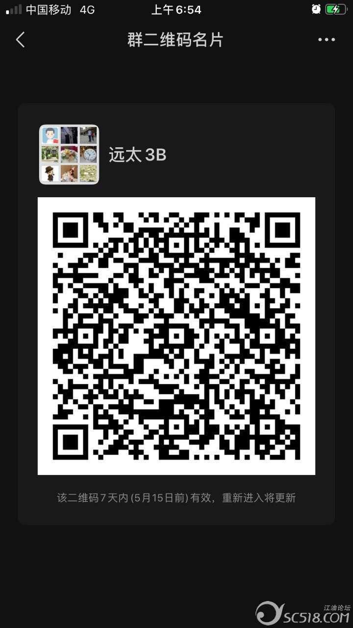 front2_0_FnduXKdzVefjvrNn9lO_R50z7CTm.1620698071.jpg