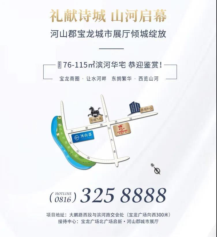 微信图片_20210915100151.jpg