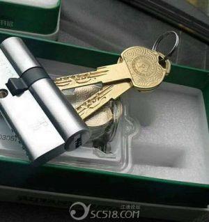 开锁,换锁,18161066987