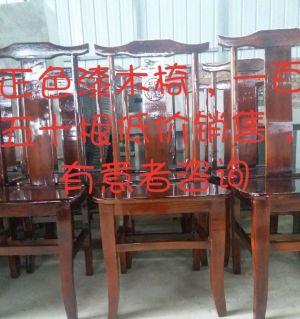 正色木椅,低价销售一百五十根有意者咨询133209