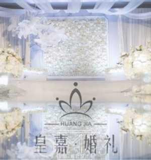 江油皇嘉婚礼,为完美的爱情划一个惊叹号