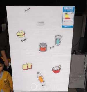 伊莱克斯190双门冰箱