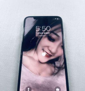 出个iPhone X  256G
