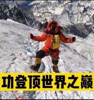 我的珠峰登顶记录:把四十天的跋涉剪成视频