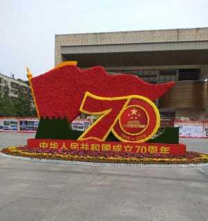 江油大街紅旗飄揚,慶國慶