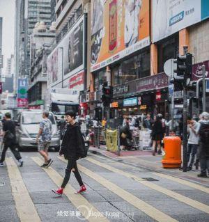 香港的走走停停
