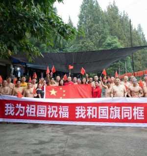 江油冬泳隊舉行慶國慶活動
