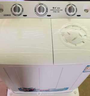 全新半自动洗衣机出售