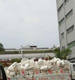江油平安搬家公司(0816一3267534)向奋斗在疫情前线的工作人员致敬!