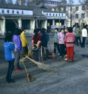 老江油——80年代未90年代初