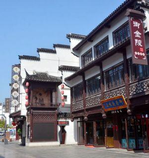 走马观花之旅-南京秦淮河