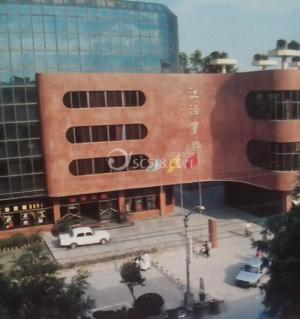 当年的江油宾馆