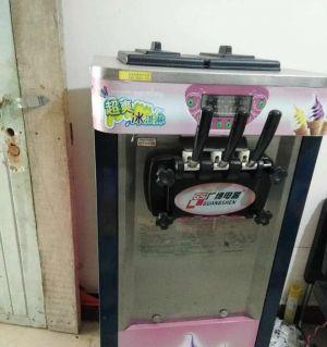 出售一台九成新的冰淇淋机