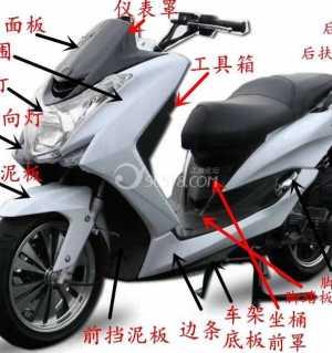 二手踏板摩托车2200有牌照